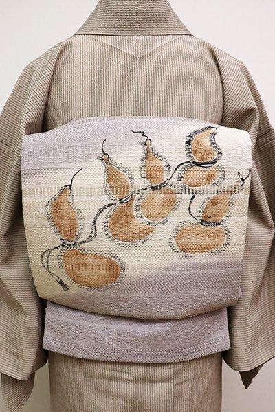 銀座【L-4717】紬地 洒落袋帯 霞色 瓢箪の図(銘入り)