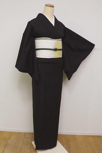 銀座【A-2956】(S・細め)結城紬 はたおり娘 鉄黒色 竪縞(証紙付)
