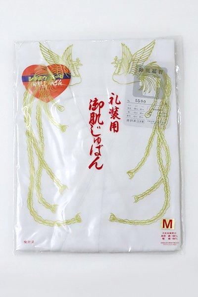 【G-1351M】礼装用 ガーゼ 肌襦袢・M