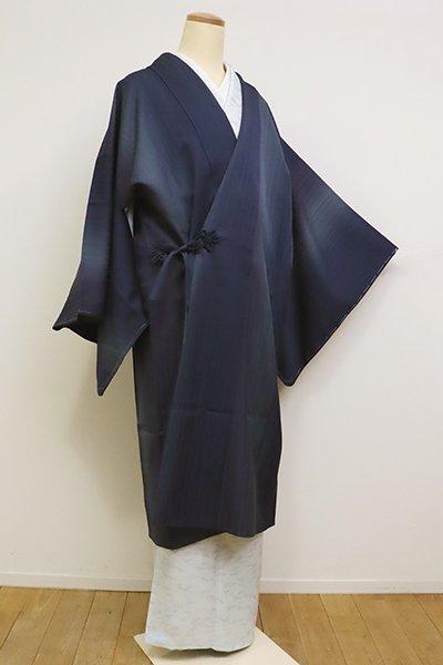 銀座【E-1139】道中着 濃藍色 竪暈かし(反端付)