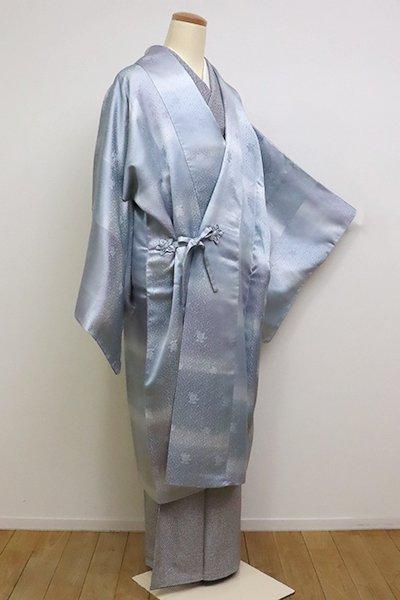 銀座【E-1160】道中着 灰青色 変わり段暈かし(反端付)(N)