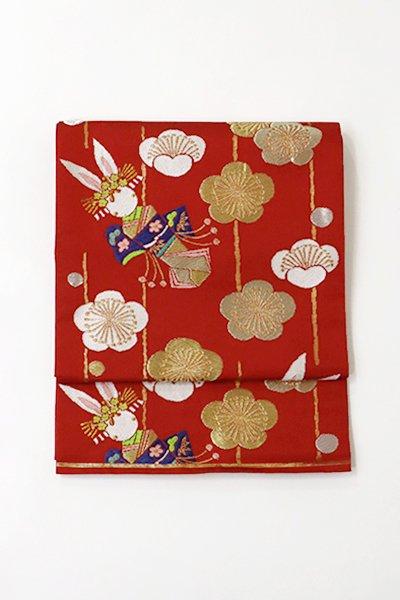 あおき【L-4833】子供用 袋帯 ホリ・ヒロシ 紅海老茶色 梅花と兎の図 (落款入)