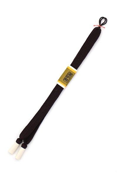 あおき【G-1509】道明 羽織紐 笹浪組 憲法黒茶色系(未使用)