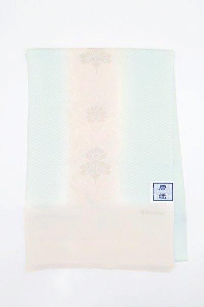 【G-1520】京都 衿秀 帯揚げ 練色×藍白色 欧風唐花文(新品)