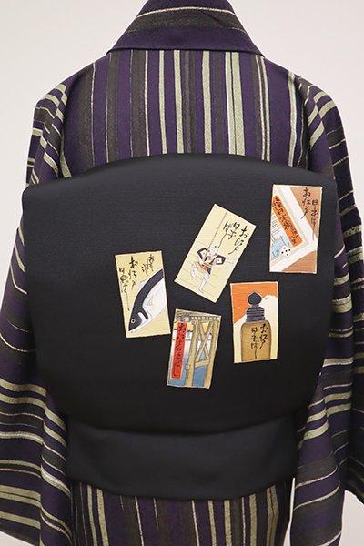 銀座【K-6478】塩瀬 染名古屋帯 黒色 日本橋づくし絵札の図
