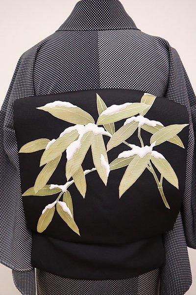 銀座【K-6495】塩瀬 染名古屋帯 黒色 雪持ち笹の図(反端付)(N)
