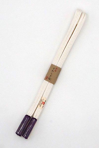 あおき【G-1530】京くみひも 正絹 帯締め 冠組 白色×深紫色(新品)