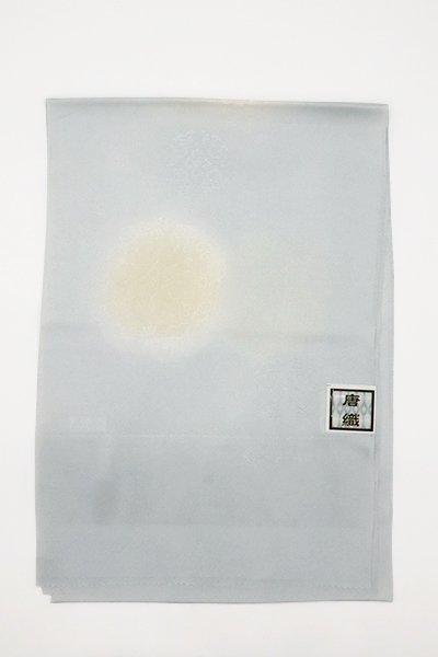銀座【G-1548】京都 衿秀製 帯揚げ 月白色 華文(新品)