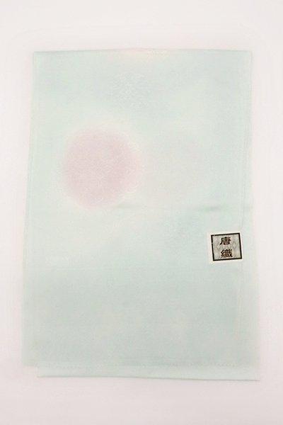 銀座【G-1549】京都 衿秀製 帯揚げ 灰黄緑色 華文(新品)