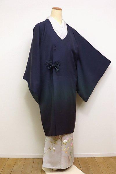 銀座【E-1187】千代田衿 和装コート 留紺色×滅紫色 段暈かし