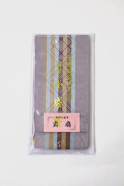あおき【K-6565】本場筑前博多織 半幅帯 牡丹鼠色 多彩な縞(証紙付)(N)