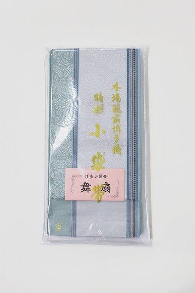 あおき【K-6566】本場筑前博多織 半幅帯 白鼠色×水浅葱色 縞に装飾文(証紙付)(N)