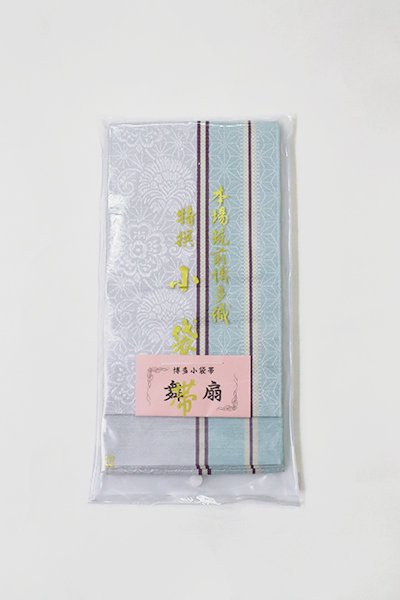 銀座【K-6567】本場筑前博多織 半幅帯 白梅鼠色×白藍色 花唐草と麻の葉文様(証紙付)(N)