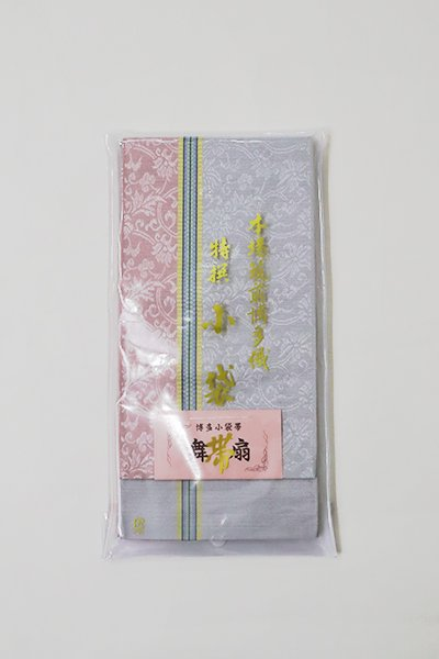 あおき【K-6568】本場筑前博多織 半幅帯 白鼠色×薄柿色 縞(証紙付)(N)