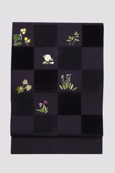 銀座【帯3254】名古屋帯 紫黒色 ビロード市松に花の刺繍 (工芸キモノ野口製)