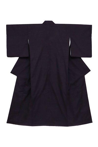 銀座【着物2684】本場結城紬 紫黒色 無地 (反端証紙付)