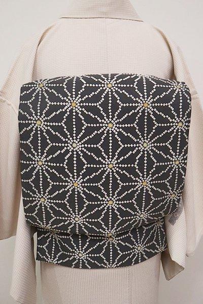 あおき【L-4946】西陣 洛陽織物製 袋帯 檳榔子染色 麻の葉文(落款入・リバーシブル)
