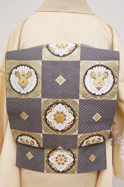 あおき【L-5013】袋帯 黒橡色 市松に装飾華文