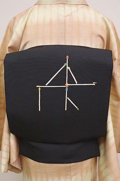 あおき【K-6696】塩瀬 染名古屋帯 黒色 マッチ棒にテントウムシの図(反端付)