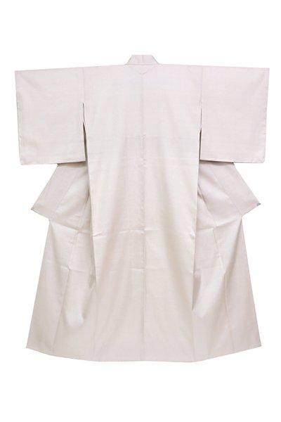 銀座【着物2732】菊池洋守作 八丈織 着物 (反端付)