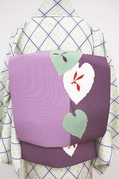 銀座【K-6748】縮緬地 染名古屋帯 浅紫色×蒲葡色 蔓草に蜂の図(反端付)