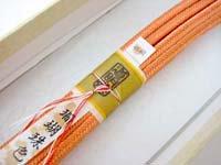 【小物122】道明・冠組帯締め 珊瑚珠色 (未使用 箱入)