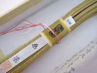 【小物124】道明・冠組帯締め 桑染色 (未使用 箱入)