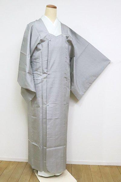 あおき【E-1241】(細め)単衣 和装コート 白鼠色 無地(青山八木扱い・畳紙・反端・共布収納袋付き)