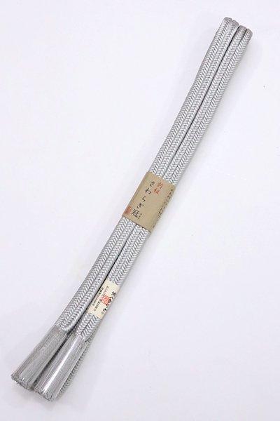 【S-763】京くみひも 正絹 帯締め 冠組 銀鼠色(新品)