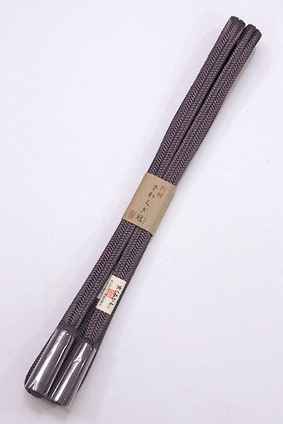 【S-768】京くみひも 正絹 帯締め 冠組 藤煤竹色(新品)