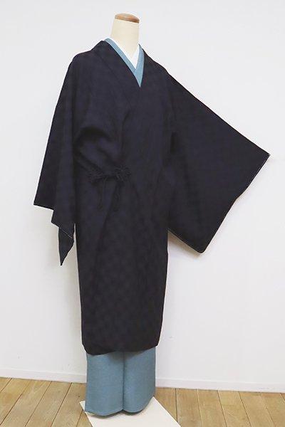 あおき【E-1249】紋紗 道中着 藍鉄色 無地(反端付)
