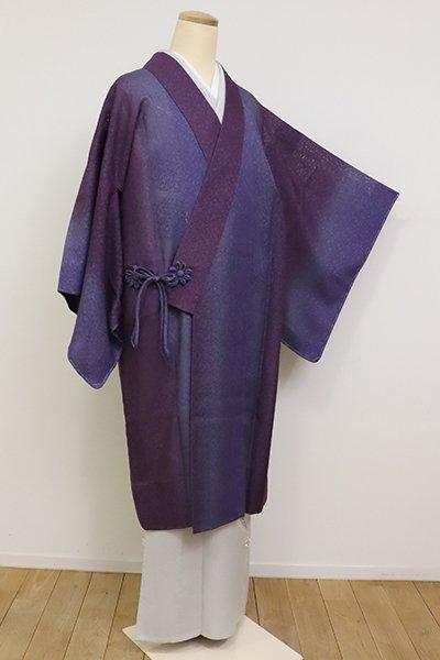 銀座【E-1259】紋紗 道中着  竪暈かしに花唐草の地紋 濃鼠色×似せ紫色