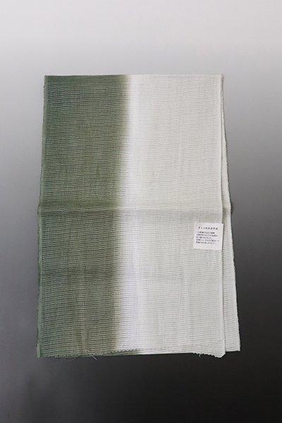 【G-1697】京都衿秀 近江麻織 帯揚げ 二色暈かし 岩井茶色×灰黄緑色