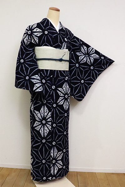 銀座【D-2545】木綿 絞り染め 浴衣 濃藍色 麻の葉文様