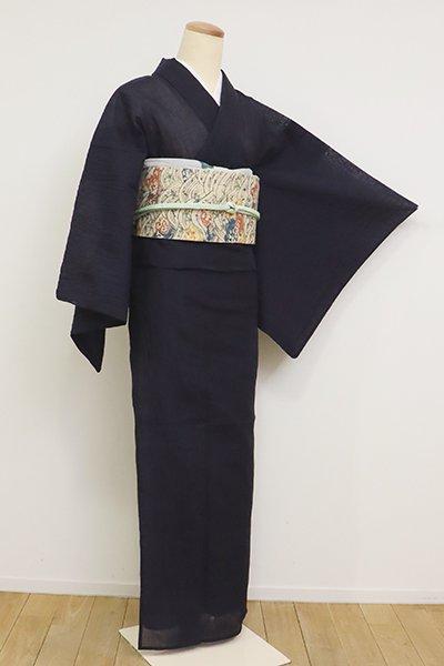 銀座【A-3132】小千谷縮 深い濃藍色 無地(青山八木扱い・畳紙付)