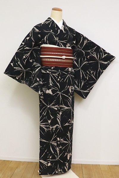 銀座【D-2574】藤井絞 綿麻浴衣 墨黒色 大手蜘蛛(反端付)