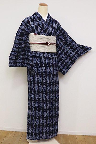 あおき【D-2578】(S)木綿 絞り染め 浴衣 濃藍色 幾何文