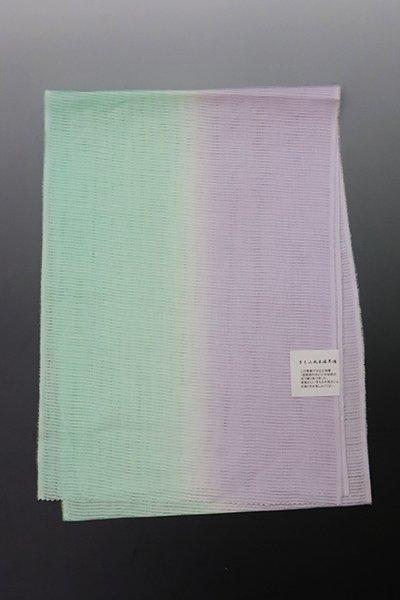 【G-1737】京都衿秀 近江麻織 帯揚げ 二色暈かし 白藤色×薄萌葱色