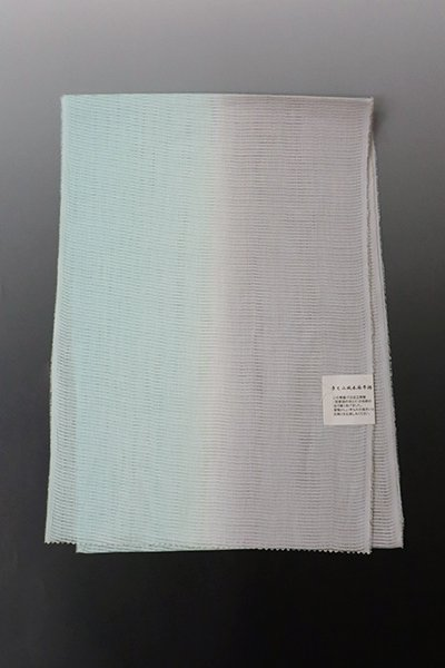 【G-1739】京都衿秀 近江麻織 帯揚げ 二色暈かし 暁鼠色×白藍色