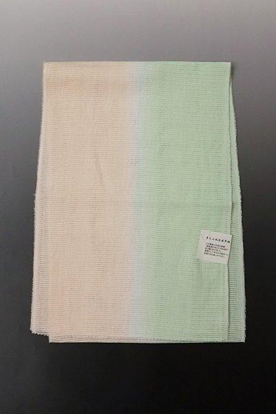 【G-1740】京都衿秀 近江麻織 帯揚げ 二色暈かし 裏葉柳色×淡い雄黄色
