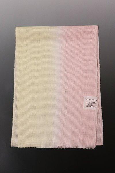 【G-1742】京都衿秀 近江麻織 帯揚げ 二色暈かし 淡い珊瑚色×蒸栗色