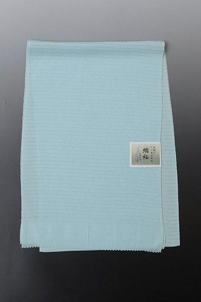 【G-1746】京都衿秀 絽縮緬 帯揚げ 無地 白藍色