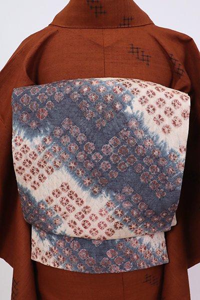 銀座【L-5286】紬地 絞り染め 洒落袋帯 鉄御納戸色×洗柿色 斜め段