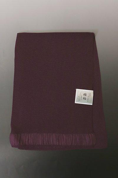 【G-1756】京都衿秀 縮緬 帯揚げ 似せ紫色 無地