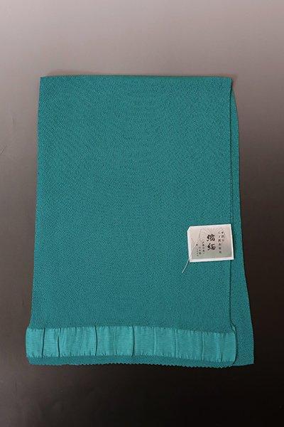 【G-1760】京都衿秀 縮緬 帯揚げ 青緑色 無地