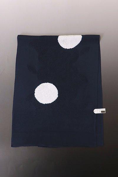 【G-1762】京都衿秀 帯揚げ 藍鉄色 七宝繋ぎ文