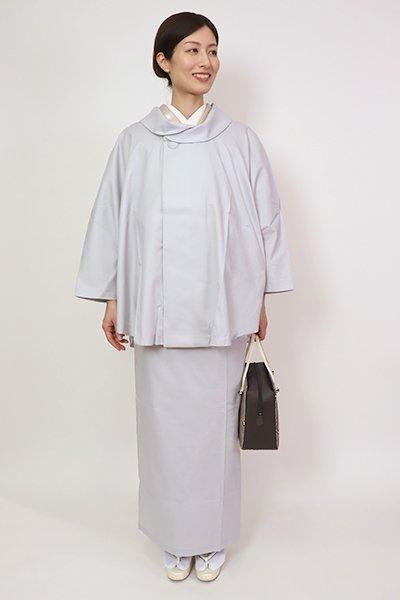 【E-1031】京都 衿秀 二部式 雨コート 白菫色 無地(手提げ袋付)(N)