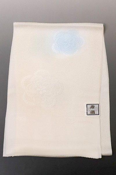 【G-1575】京都衿秀 帯揚げ 薄卵色 花文(N)