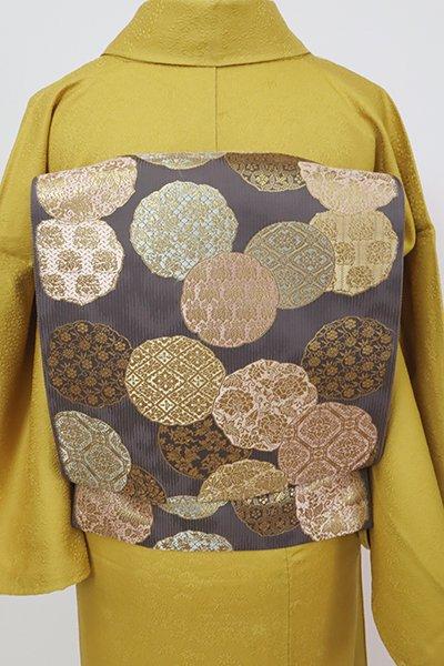 銀座【L-5511】西陣 陰山織物製 箔屋清兵衛 袋帯 濃鼠色 鏡裏文(落款入)