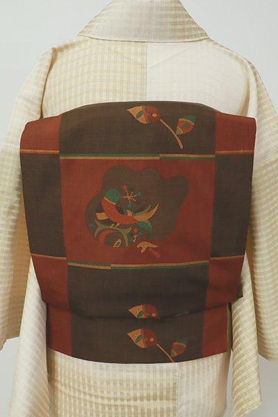 銀座【L-5516】西陣 今河織物製 「木屋太」 洒落袋帯 憲法色×赤銅色 鳥や木の葉の図(落款入)